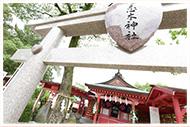 恋木神社について