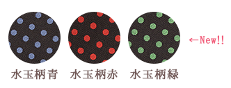 dots_colors